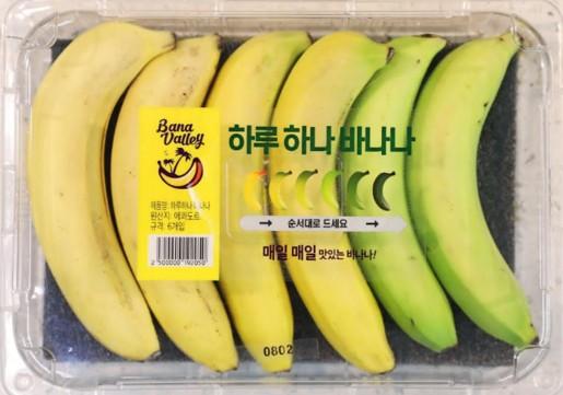 Bananas no ponto de venda, em vários estágios de amadurecimento